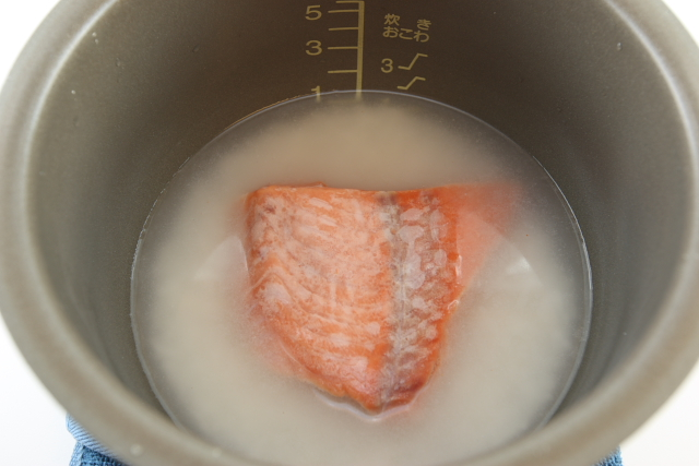 Salmon Rice start
